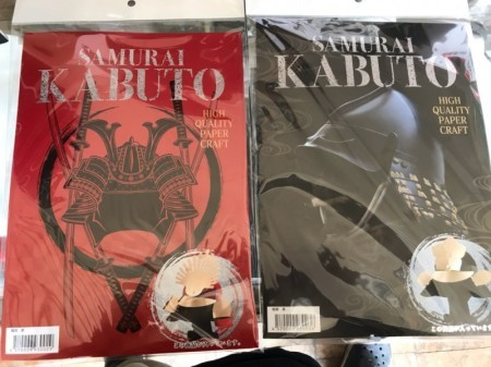 ペーパークラフト SAMURAI KABUTO